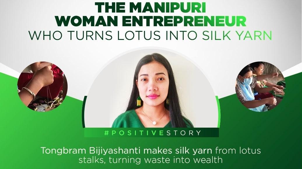 Clothes made from lotus Stem Fibers | Bijiyashanti Tongbram from Manipur