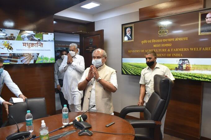 Madhu kranti Portal Honey Corners launched by GOI