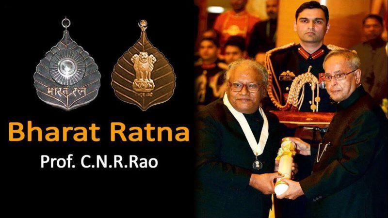 Bharat Ratna Professor C N R Rao