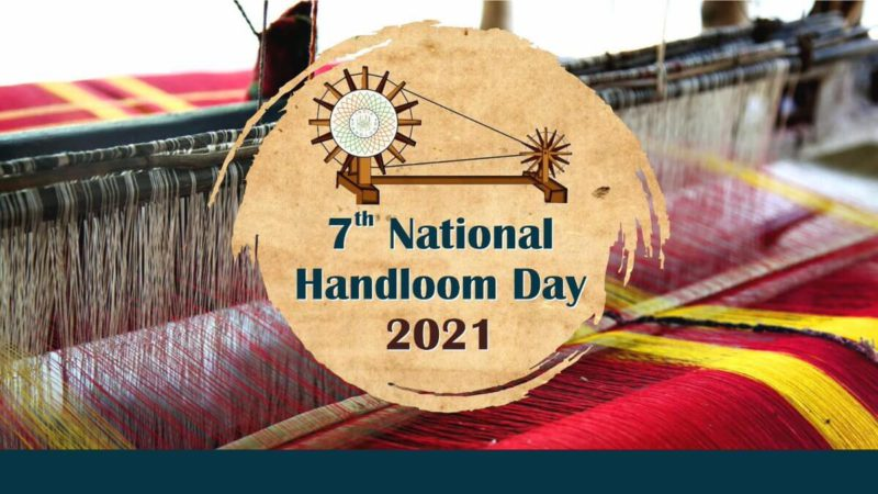 National Handloom Day 2021