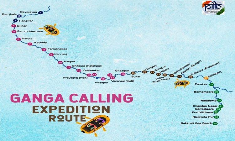 Namami Gange launches Ganga Aamantran