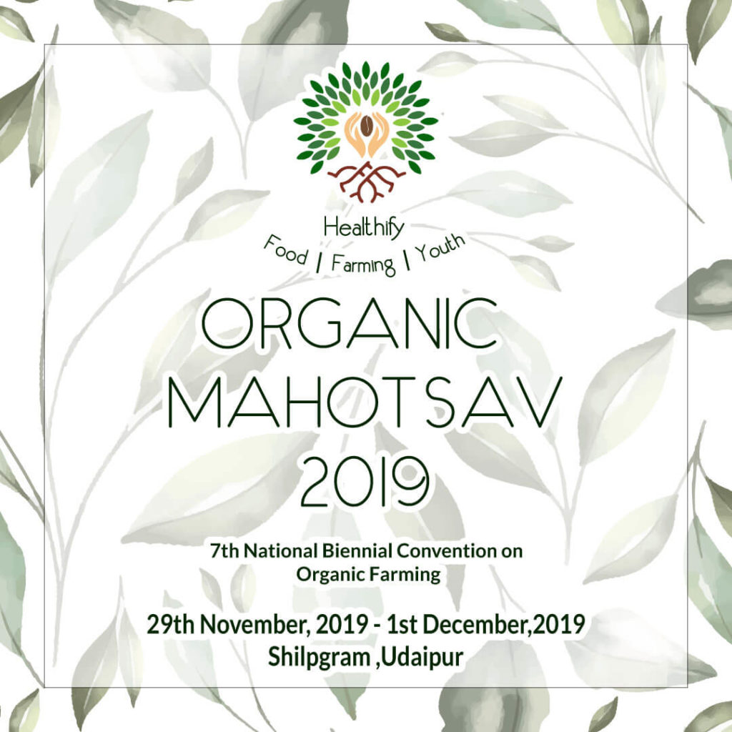 Organic Mahotsav 2019 Event Udaipur