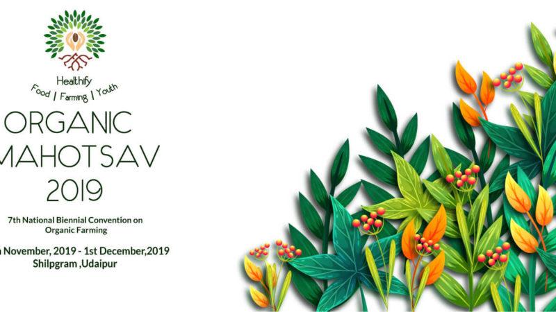 Organic Mahotsav 2019 Udaipur OFAI