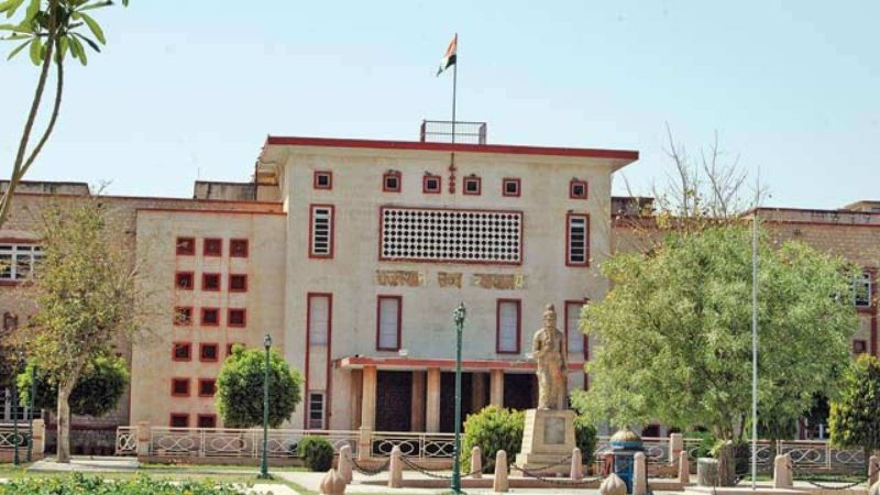 Rajasthan High Court Bans Single use Plastic and Thermocol