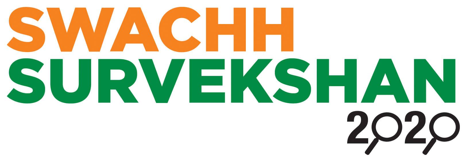 Swachh Survekshan 2020 Rankings declared