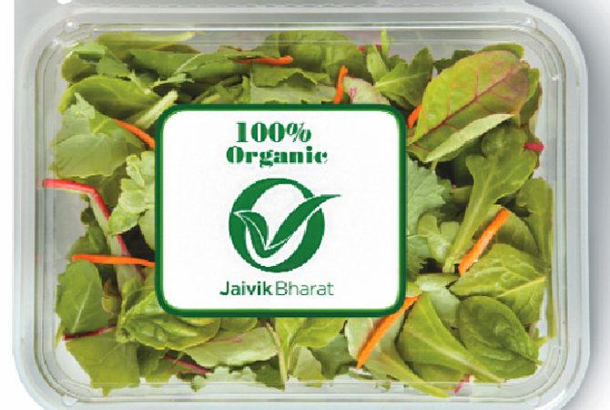 जैविक खाद्य उत्पादों की पहचान कैसे करें