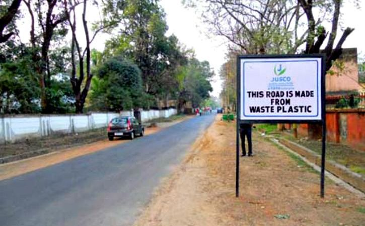 use of Plastic for Roads Construction | Plastic Roads in India | Roads made from Plastics