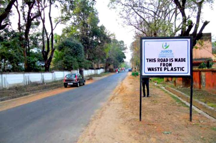Technology of making Plastic Roads